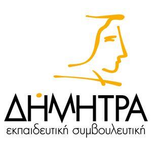 Logo Dimitra